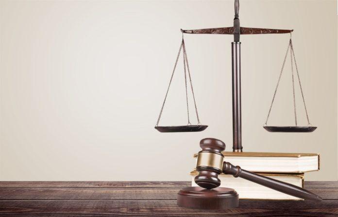 Госинспеция труда в судах