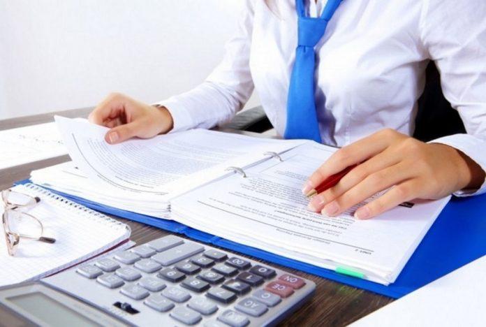 комплект документов по охране труда
